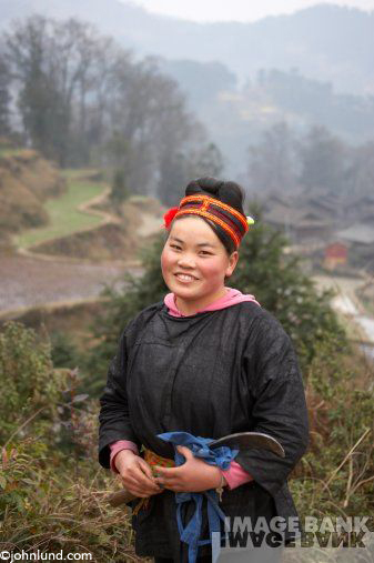 Chinese Tribal Woman in Rural China